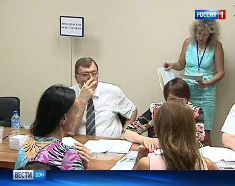 Пострадавшим отпожара ростовчанам выплатили неменее 40 млн руб.