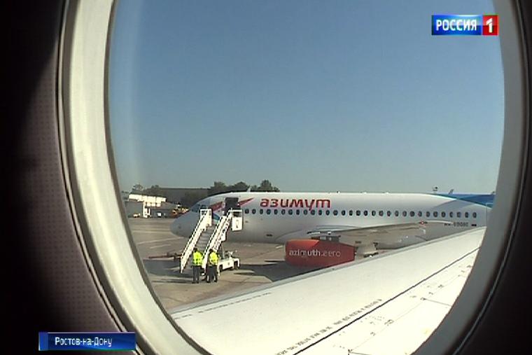 Ростовская область просубсидирует воздушные транспортировки на127 млн руб.