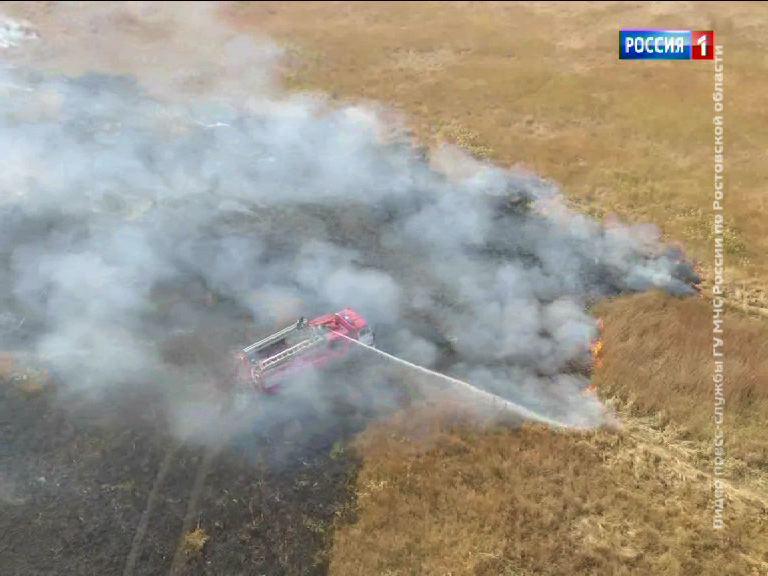 Крупный пожар площадью 5 тыс. квадратных метров разгорелся врайоне Ростовского моря