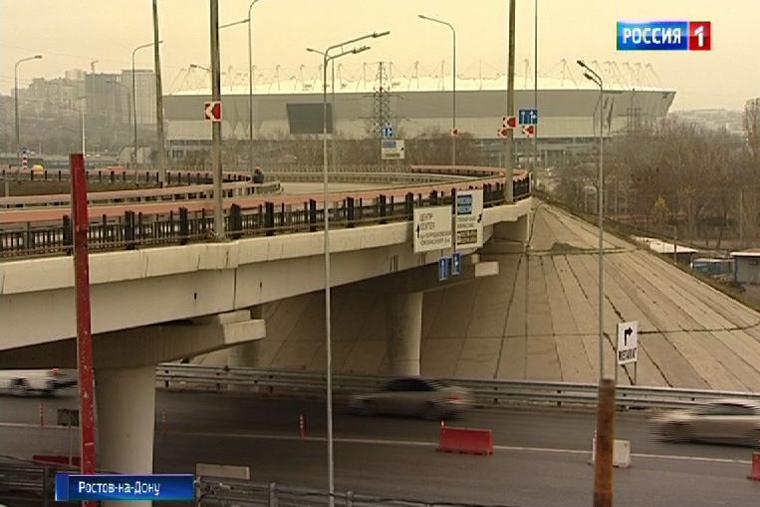 Южный подъезд кРостову-на-Дону открыл министр транспортаРФ