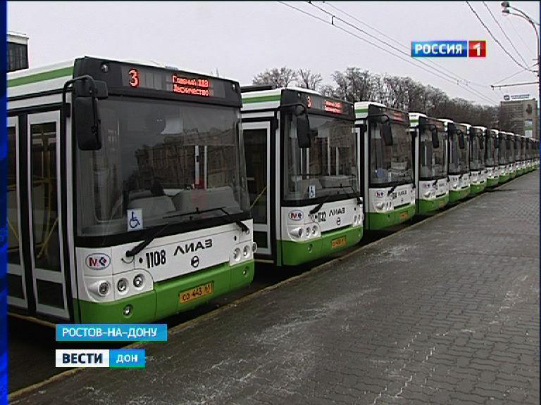 ВРостове вовремя ЧМ-2018 ограничат движение наТеатральной площади
