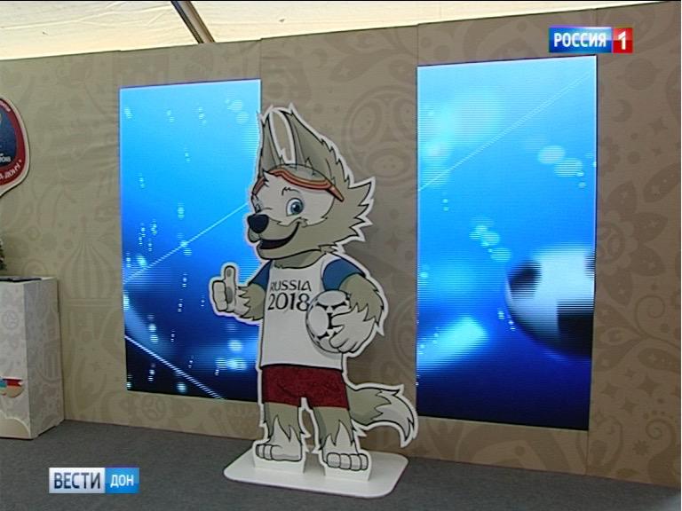 ВРостове-на-Дону забил многометровый коммунальный фонтан