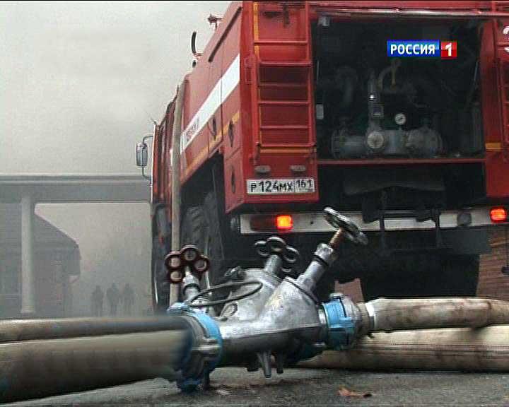 Под Ростовом жуткому пожару присвоили 2-ой ранг опасности