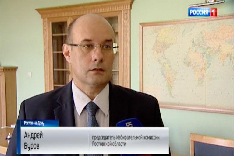 Завершилось выдвижение претендентов вЗаконодательное Собрание Ростовской области