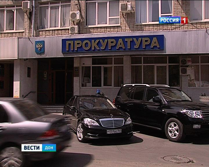 ВРостовской области уженщины коллекторы нелегально списывали деньги сосчета