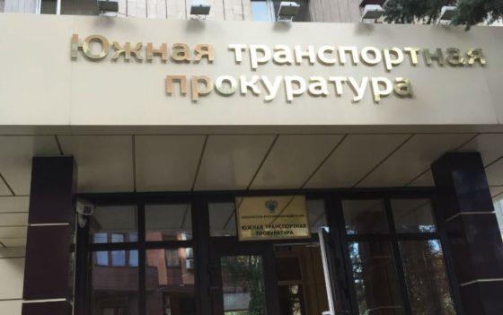 Ростовчанин попался напопытке провезти наркотики вАбхазию
