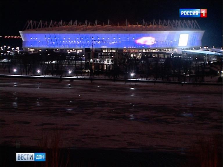 «Ростов-Арену» подключили кэлектричеству