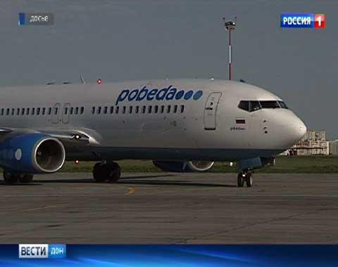 Авиакомпания «Победа» понизит минимальный тариф до499 руб.