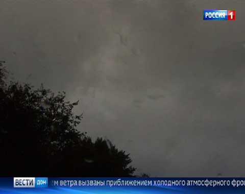 Штормовое предупреждение объявили вРостовской области