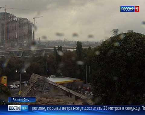 ВРостовской области объявлено штормовое предупреждение