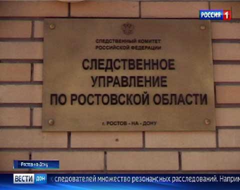 В Ростовской области на охоте застрелили полицейского