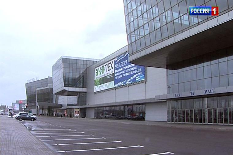 «ДонБиоТех» инвестирует практически 350 млн руб. вочистные здания