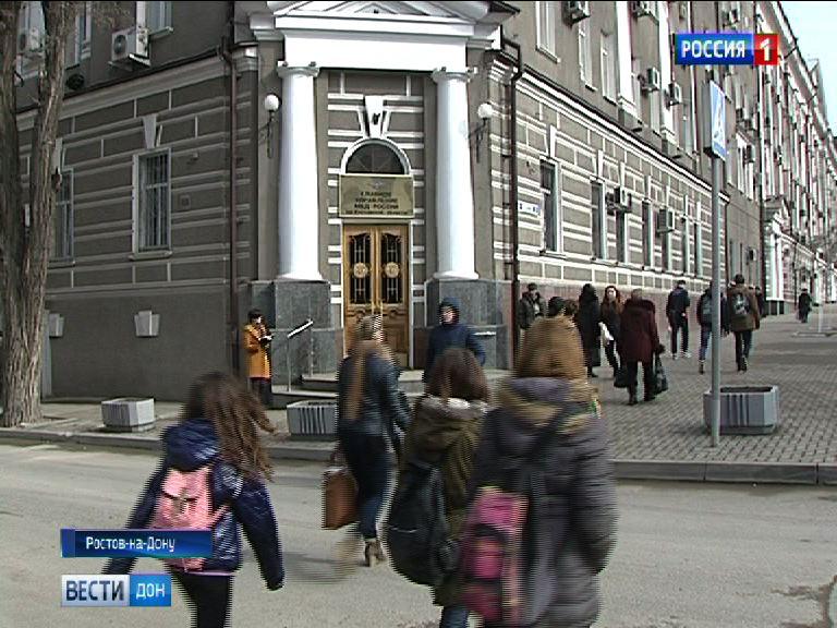 ВРостовской области сотрудница банка снимала деньги совкладов пожилых людей