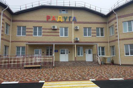 ВЗернограде открыли новый детсад на220 мест
