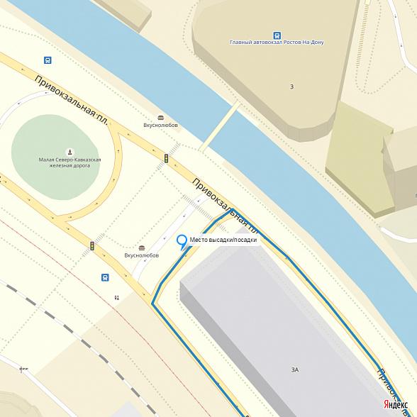 Минтранс установил новые маршруты изРостова доаэропорта «Платов»