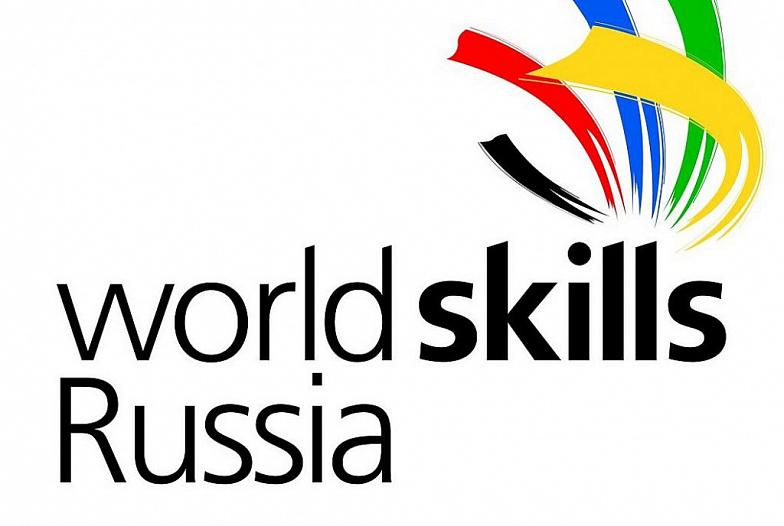 WorldSkills Russia: встолице стартуют Всероссийские отборочные состязания